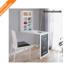 Πτυσσόμενο Ξύλινο Γραφείο Τοίχου 50x155x93 InnovaGoods V0100712