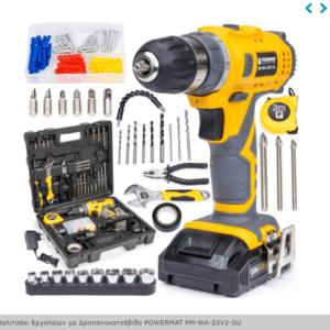 καλύτερη τιμή και προσφορές για Εργαλεία