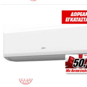 Κλιματιστικό Inverter FUJITSU Ένδειξη καθαρισμού φίλτρου