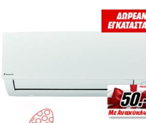DAIKIN Sensira 12 ATXC35B/ ARXC35B