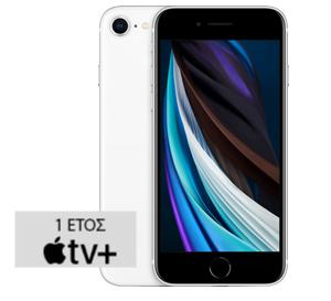 APPLE iPhone SE 2nd Generation 64 GB White