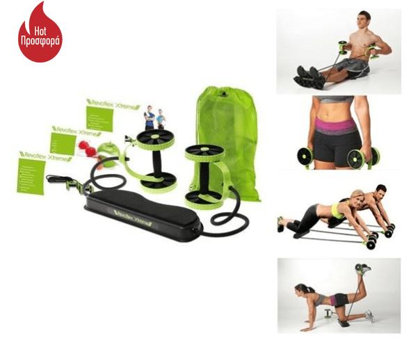 Όργανο Γυμναστικής Πολλαπλών Χρήσεων Revoflex Xtreme OEM