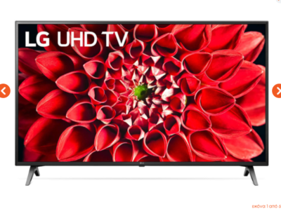 """Τηλεόραση LG 55"""" Smart LED 4K UHD"""