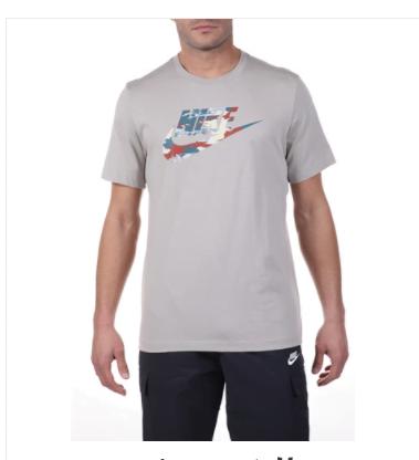 Ανδρικό t-shirt NIKE γκρι απόχρωση βαμβάκι
